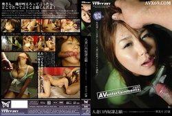 Perverted Wife Mizuki Hana 華美月