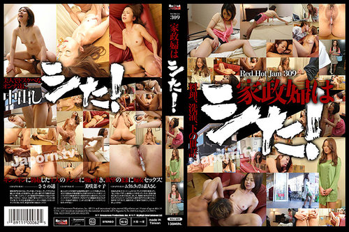Red Hot Jam Vol 308 JAV Uncensored DVDRip x264-APX