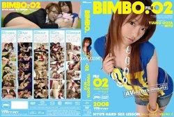 BIMBO.02 Yuuo Oota – Myu – 太田ゆうこ – ミュウ