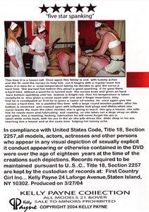 Butt Nurse 1-3