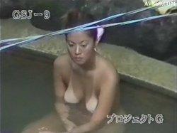 peeping-eyes 002426 女子短大生 露天風呂 Vol.9