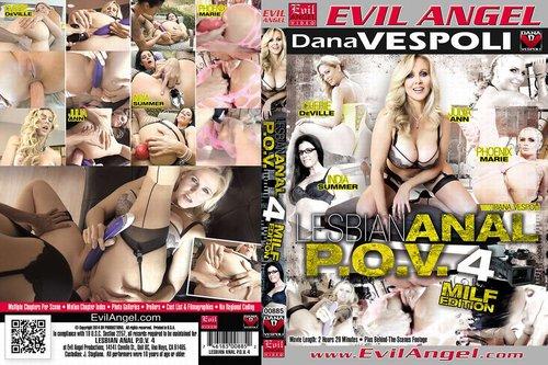 Download Lesbian Anal POV # 4: MILF Edition Free