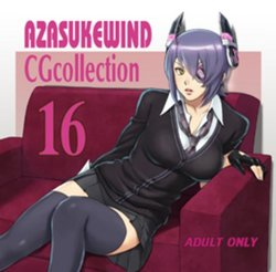 AZASUKEWIND CG Collection Vol. 16