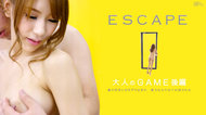 Caribbeancom – 022714-001 – Adult Game ~Escape~ Part2 – Nami Itoshino