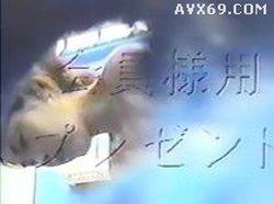 peepfox 324 ジパング プレミアム会員限定 プレゼント VOL.8
