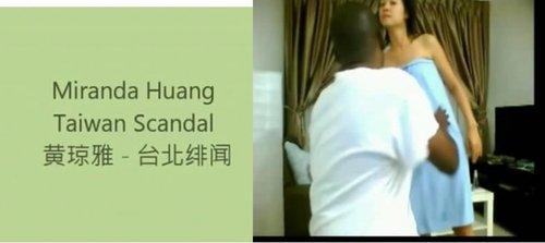 Miranda Huang Taiwan Scandal