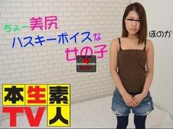最新本生素人TV 244 ちょ~美尻 ハスキーボイスな女の子