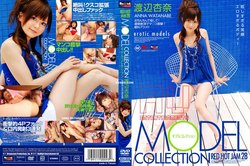 Model Collection Anna Watanabe 渡辺杏奈 [DVD ISO]