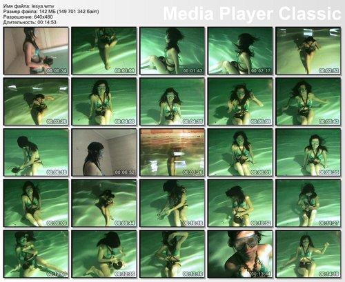 Lesya self drowning