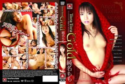 Tora Tora Gold Vol.62 Momo Junna 純名もも