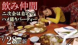 mesubuta 140728_823_01 水無月那津江 Natsue Minazuki