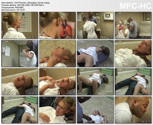 Prisoner Strangles Nurse