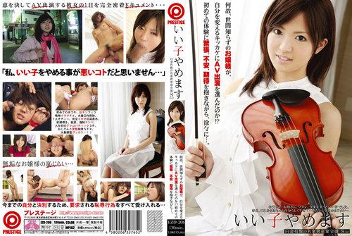 cfoh05e0ms1r t [Prestige] Loss of Interest ( Sakura Morino )   EZD208