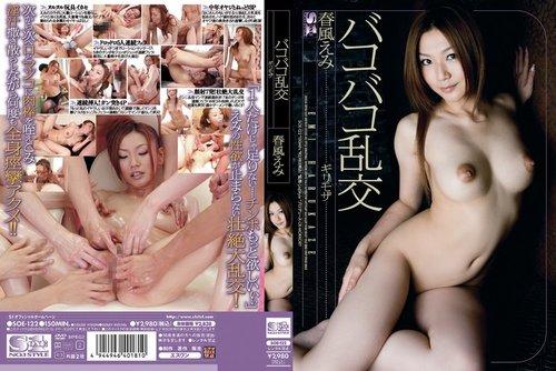 jidzrjcvtbi6 t [S1] Random Sex ( Emi Harukaze )   SOE122
