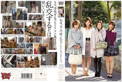 nzd4s9xti4ca t [Zukkon] Gangbang Secret from our Husbands ( Mika Hatori , Kaori Aikawa , Amateur )   ZUKO003