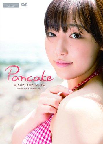 [EPBE-5484] Pancake/譜久村聖