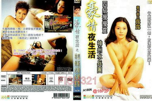 《甜性澀愛》表達了韓國青年男女在愛情方面的苦澀和公開對性慾的需求