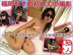 Pinky-Gal 648 スカウト二番煎じ!PART②