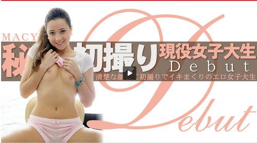 kin8tengoku 1121 清楚な顔して初撮りでイキまくりのエロ女子大生 DEBUT / マーシー