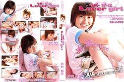 Lover Girl Vol.1 Yuka Satsuki 紗月結花 [DVD ISO]