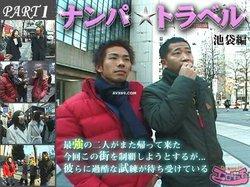 Pinky-Gal 699 ナンパ☆トラベルIN池袋(前編)