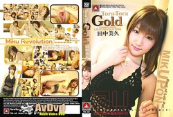 Tora Tora Gold Vol.42 Miku Tanaka 田中美久