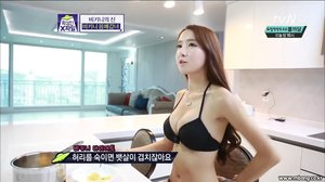 Lee Yeon Yoon