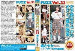 Fuzz Vol.31 Sayaka Tsutsumi 堤さやか [DVD ISO]