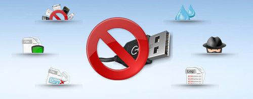 Newsoftwares USB Block 1.6.2 incl Crack