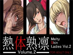 [Spiral Brain] Melty Skin Ladies Vol2