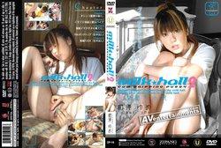Milk Hall Vol.2 Yume Aizawa 相沢夢