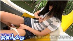 Nyoshin n1002 こんなトコでオナっちゃったシリーズがもっと見たい