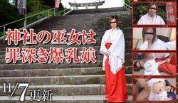 Mesubuta 141107_871_01 川添明日香 Asuka Kawazoe