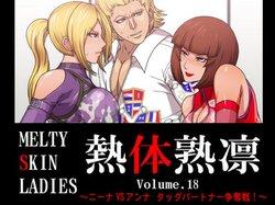[Spiral Brain] Melty Skin Ladies Vol18-Nina VS Anna - Tag Partner Soudatsusen!