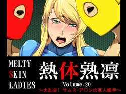 [Spiral Brain] Melty Skin Ladies Vol20 - Dairankou! Samus Aran no Hyakuninkumite