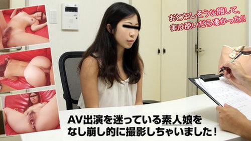 HEYZO - Yuki Shinoda