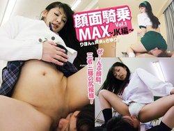 Roselip 0742 顔面騎乗MAX Vol.1~JK編~りぼん&真央&さゆり