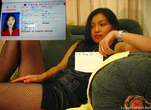 Taiwan Liuyang imitate sexy american
