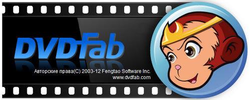 DVDFab 9.1.8.1 Final incl Crack