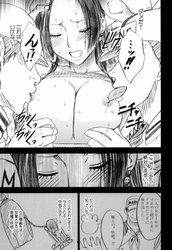 Hebi hime 2 hentai