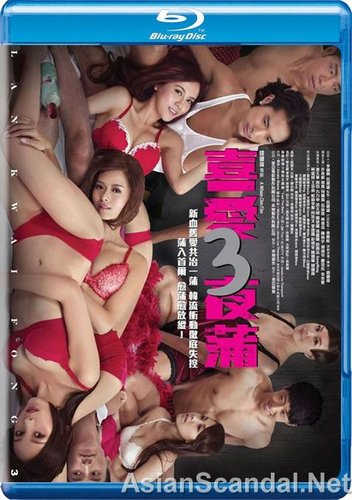 Lan Kwai Fong 3 2014 720p BluRay