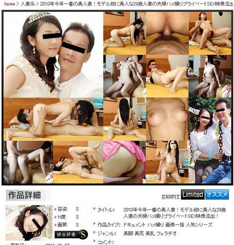 LiuZhou moqing sex scandal Full 12 Clip HD 720P (8.66GB)