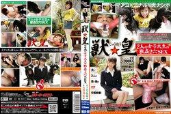 Chihiro Ariga (有賀知弥) - Animal Emperor 45 獣皇 (MAD80) - www.JavRus.com