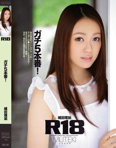 AKB48 member Yonezawa Rumi porn debut